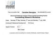 Caroline Georgiou image 1