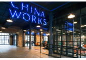 China Works Main Space/ Entrance
