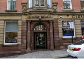 Milburn House<br />Entrance from Dean Street