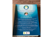 Helan Gidley Accredited CBT Therapist (BABCP), DBT Therapist, MSc and RMN image 1