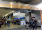 Shoreditch Psychotherapy - 5mins walk to Shoreditch High Street station