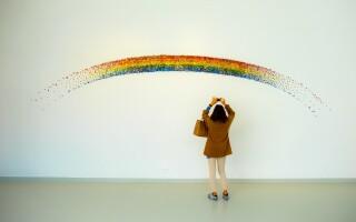 Rainbow self