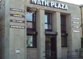 Wath Plaza