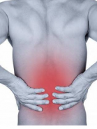 Alfreton Physiotherapy Clinic