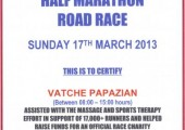 Reading Half Marathon 2013