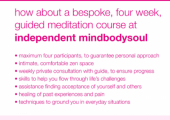 Guided Meditation at imbs