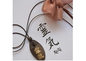Therapeutic Aroma pendant - Reiki Kanji